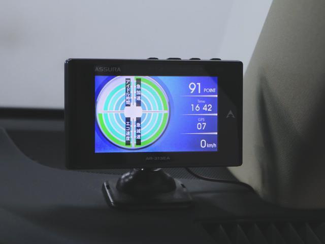 NX200t Iパッケージ 1ヶ月保証(32枚目)