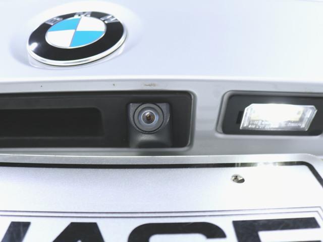 320d 1ヶ月保証 ファブリック パワーシート トランクスルー フロアマット HDDナビ マルチ CD ミュージックサーバー 音楽プレーヤー接続 Bluetooth接続 フルセグ DVD再生 ETC(7枚目)