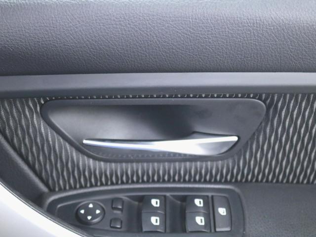 320d 1ヶ月保証 ファブリック パワーシート トランクスルー フロアマット HDDナビ マルチ CD ミュージックサーバー 音楽プレーヤー接続 Bluetooth接続 フルセグ DVD再生 ETC(17枚目)