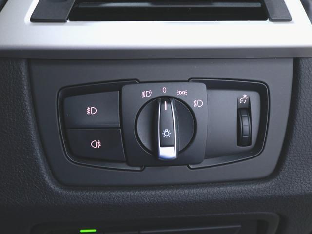320d 1ヶ月保証 ファブリック パワーシート トランクスルー フロアマット HDDナビ マルチ CD ミュージックサーバー 音楽プレーヤー接続 Bluetooth接続 フルセグ DVD再生 ETC(21枚目)