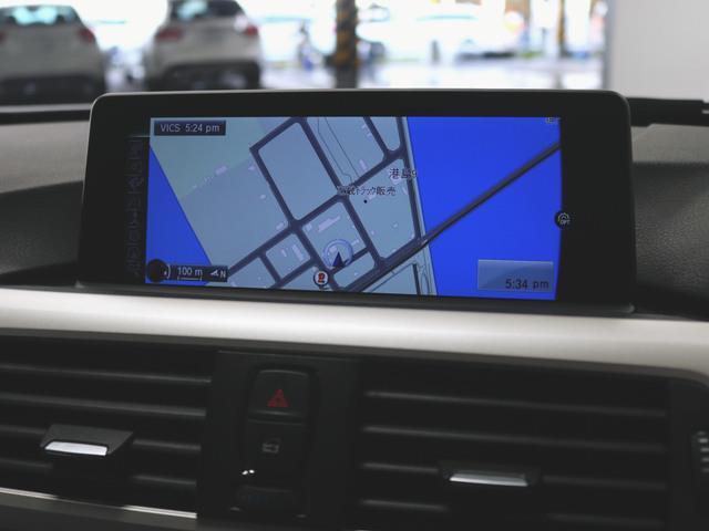 320d 1ヶ月保証 ファブリック パワーシート トランクスルー フロアマット HDDナビ マルチ CD ミュージックサーバー 音楽プレーヤー接続 Bluetooth接続 フルセグ DVD再生 ETC(23枚目)