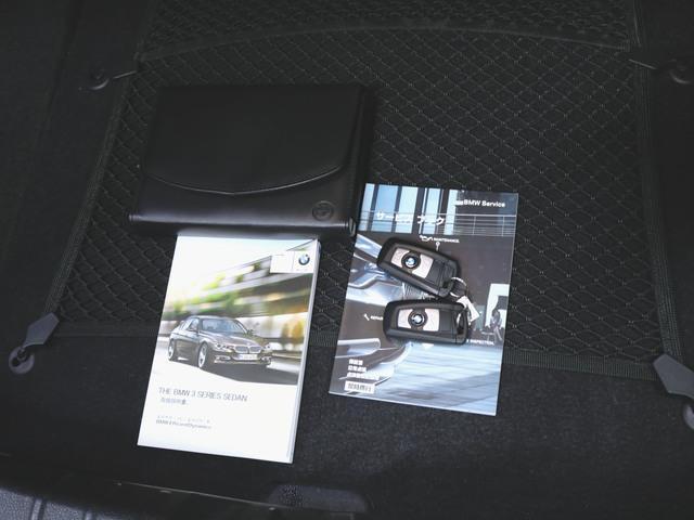320d 1ヶ月保証 ファブリック パワーシート トランクスルー フロアマット HDDナビ マルチ CD ミュージックサーバー 音楽プレーヤー接続 Bluetooth接続 フルセグ DVD再生 ETC(28枚目)