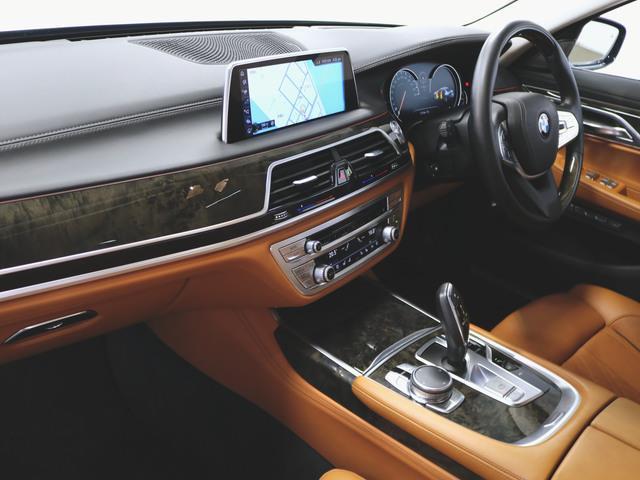 740i 1ヶ月保証 本革 シートヒーター シートエアコン パワーシート フロアマット HDDナビ マルチ CD ミュージックサーバー 音楽プレーヤー接続 Bluetooth接続 フルセグ DVD再生(4枚目)