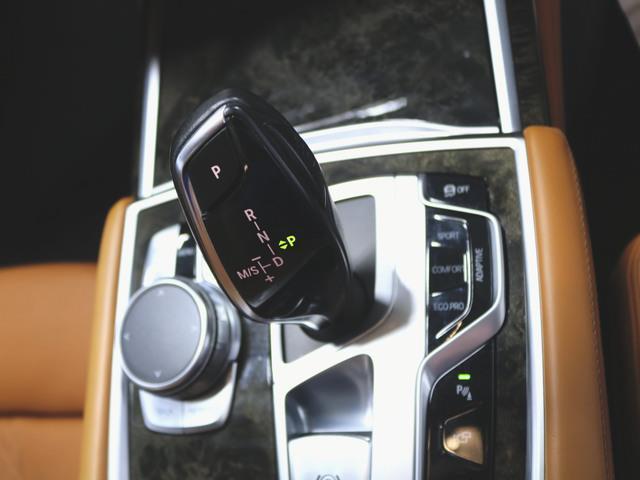 740i 1ヶ月保証 本革 シートヒーター シートエアコン パワーシート フロアマット HDDナビ マルチ CD ミュージックサーバー 音楽プレーヤー接続 Bluetooth接続 フルセグ DVD再生(25枚目)