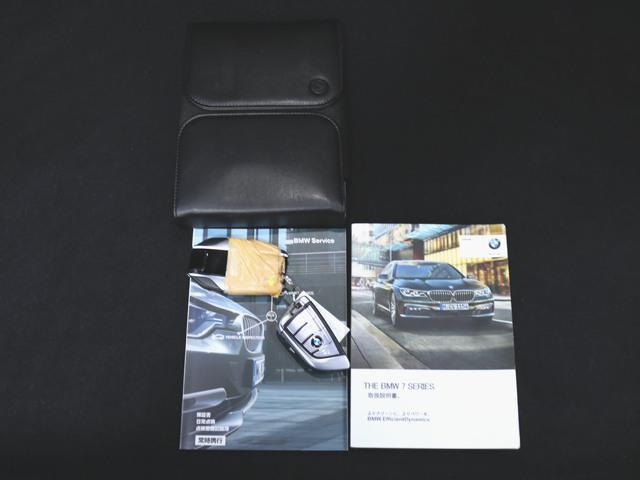 740i 1ヶ月保証 本革 シートヒーター シートエアコン パワーシート フロアマット HDDナビ マルチ CD ミュージックサーバー 音楽プレーヤー接続 Bluetooth接続 フルセグ DVD再生(29枚目)