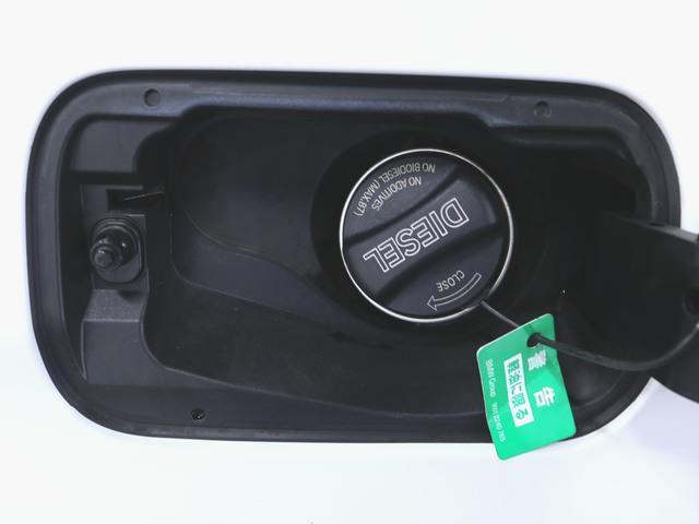 320d ラグジュアリー 1ヶ月保証 ファブリック パワーシート トランクスルー フロアマット HDDナビ マルチ CD ミュージックサーバー 音楽プレーヤー接続 Bluetooth接続 フルセグ DVD再生 ETC(17枚目)
