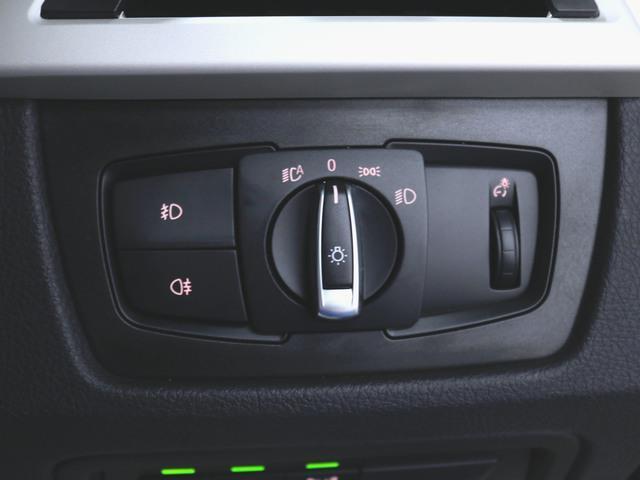 320d ラグジュアリー 1ヶ月保証 ファブリック パワーシート トランクスルー フロアマット HDDナビ マルチ CD ミュージックサーバー 音楽プレーヤー接続 Bluetooth接続 フルセグ DVD再生 ETC(22枚目)