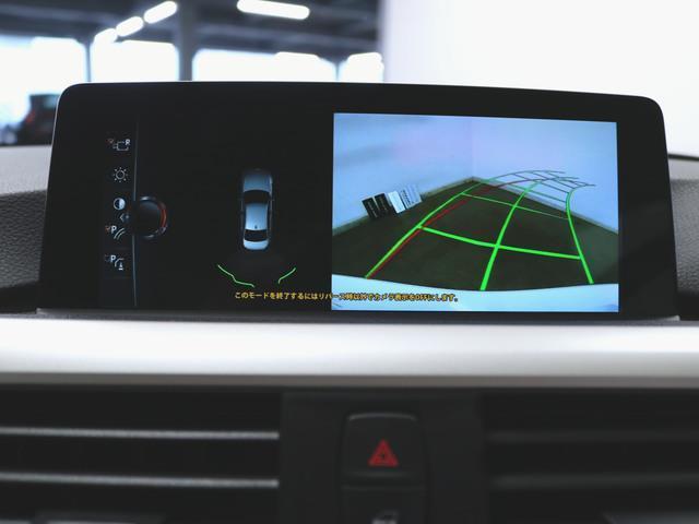 320d ラグジュアリー 1ヶ月保証 ファブリック パワーシート トランクスルー フロアマット HDDナビ マルチ CD ミュージックサーバー 音楽プレーヤー接続 Bluetooth接続 フルセグ DVD再生 ETC(27枚目)