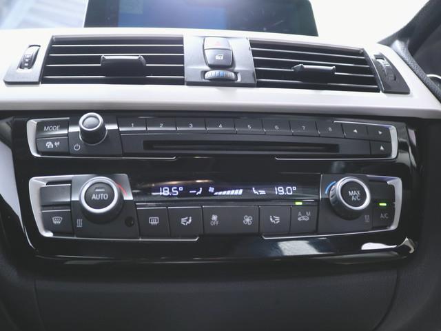 320d ラグジュアリー 1ヶ月保証 ファブリック パワーシート トランクスルー フロアマット HDDナビ マルチ CD ミュージックサーバー 音楽プレーヤー接続 Bluetooth接続 フルセグ DVD再生 ETC(28枚目)
