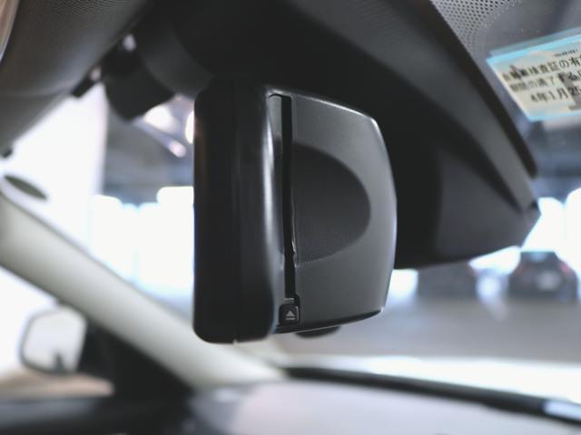 320d ラグジュアリー 1ヶ月保証 ファブリック パワーシート トランクスルー フロアマット HDDナビ マルチ CD ミュージックサーバー 音楽プレーヤー接続 Bluetooth接続 フルセグ DVD再生 ETC(31枚目)