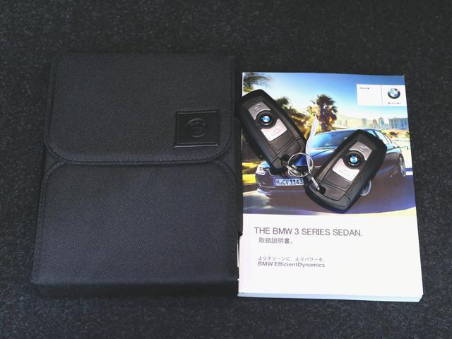 320d ラグジュアリー 1ヶ月保証 ファブリック パワーシート トランクスルー フロアマット HDDナビ マルチ CD ミュージックサーバー 音楽プレーヤー接続 Bluetooth接続 フルセグ DVD再生 ETC(33枚目)