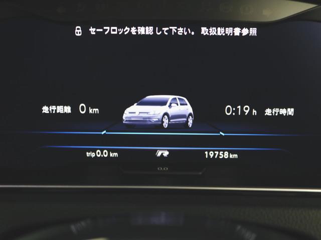 1ヶ月保証 コンビ シートヒーター パワーシート トランクスルー フロアマット メモリーナビ マルチ CD 音楽プレーヤー接続 Bluetooth接続 フルセグ DVD再生 ETC LED(22枚目)