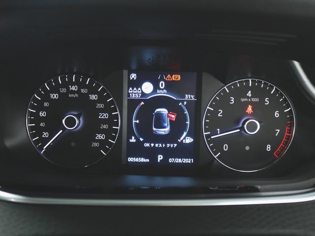 S 1ヶ月保証 新車保証 本革 パワーシート トランクスルー フロアマット HDDナビ マルチ 音楽プレーヤー接続 Bluetooth接続 ETC LED 電動リアゲート 全周囲カメラ(24枚目)