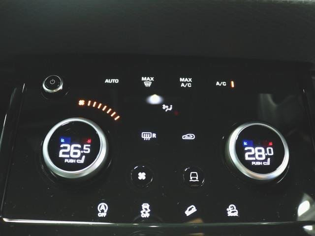 S 1ヶ月保証 新車保証 本革 パワーシート トランクスルー フロアマット HDDナビ マルチ 音楽プレーヤー接続 Bluetooth接続 ETC LED 電動リアゲート 全周囲カメラ(28枚目)