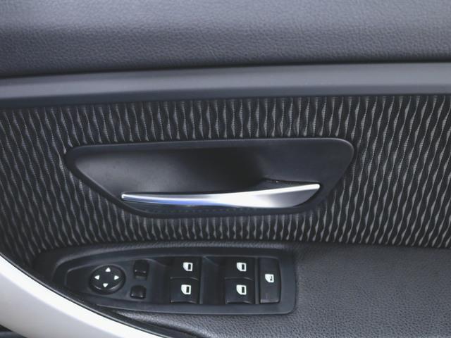 420i グランクーペ 1ヶ月保証 ファブリック パワーシート トランクスルー フロアマット HDDナビ マルチ CD ミュージックサーバー 音楽プレーヤー接続 Bluetooth接続 フルセグ DVD再生 ETC(18枚目)