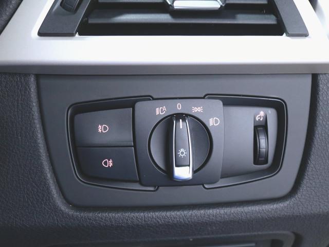 420i グランクーペ 1ヶ月保証 ファブリック パワーシート トランクスルー フロアマット HDDナビ マルチ CD ミュージックサーバー 音楽プレーヤー接続 Bluetooth接続 フルセグ DVD再生 ETC(22枚目)