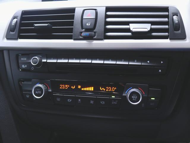 420i グランクーペ 1ヶ月保証 ファブリック パワーシート トランクスルー フロアマット HDDナビ マルチ CD ミュージックサーバー 音楽プレーヤー接続 Bluetooth接続 フルセグ DVD再生 ETC(26枚目)