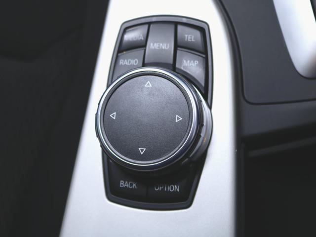 420i グランクーペ 1ヶ月保証 ファブリック パワーシート トランクスルー フロアマット HDDナビ マルチ CD ミュージックサーバー 音楽プレーヤー接続 Bluetooth接続 フルセグ DVD再生 ETC(28枚目)