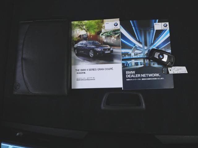420i グランクーペ 1ヶ月保証 ファブリック パワーシート トランクスルー フロアマット HDDナビ マルチ CD ミュージックサーバー 音楽プレーヤー接続 Bluetooth接続 フルセグ DVD再生 ETC(31枚目)