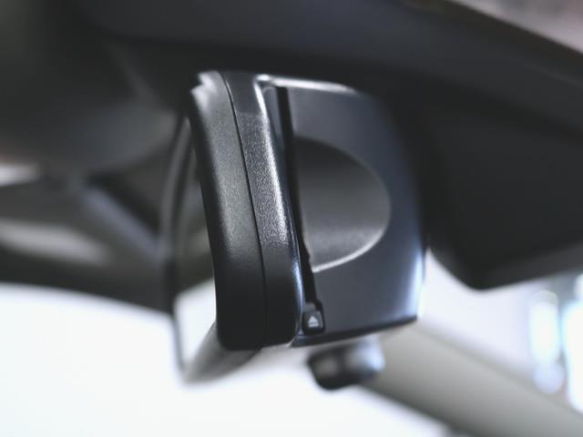 420i グランクーペ 1ヶ月保証 ファブリック パワーシート トランクスルー フロアマット HDDナビ マルチ CD ミュージックサーバー 音楽プレーヤー接続 Bluetooth接続 フルセグ DVD再生 ETC(32枚目)