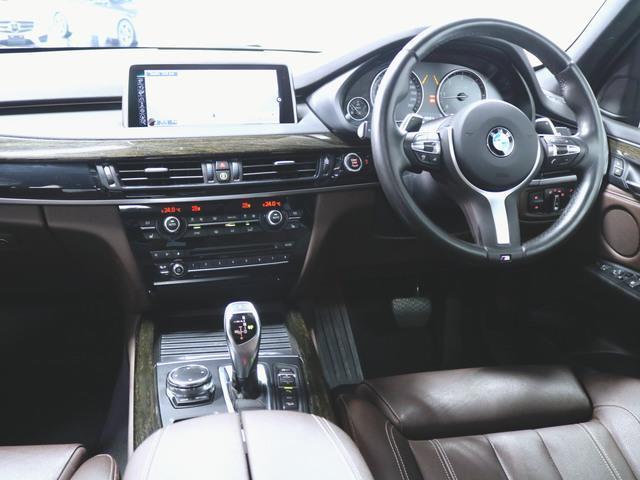 xDrive35d Mスポーツ 本革 シートヒーター パワーシート トランクスルー フロアマット HDDナビ マルチ CD ミュージックサーバー 音楽プレーヤー接続 Bluetooth接続 フルセグ DVD再生(3枚目)