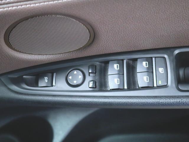 xDrive35d Mスポーツ 本革 シートヒーター パワーシート トランクスルー フロアマット HDDナビ マルチ CD ミュージックサーバー 音楽プレーヤー接続 Bluetooth接続 フルセグ DVD再生(19枚目)