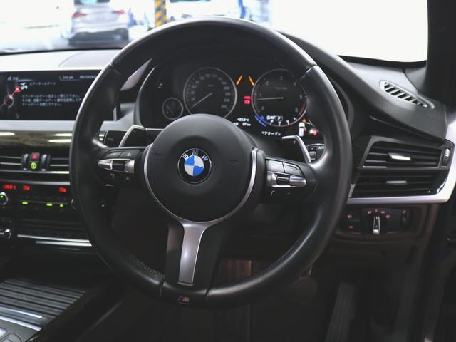 xDrive35d Mスポーツ 本革 シートヒーター パワーシート トランクスルー フロアマット HDDナビ マルチ CD ミュージックサーバー 音楽プレーヤー接続 Bluetooth接続 フルセグ DVD再生(21枚目)