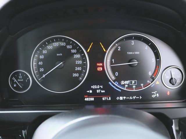 xDrive35d Mスポーツ 本革 シートヒーター パワーシート トランクスルー フロアマット HDDナビ マルチ CD ミュージックサーバー 音楽プレーヤー接続 Bluetooth接続 フルセグ DVD再生(23枚目)
