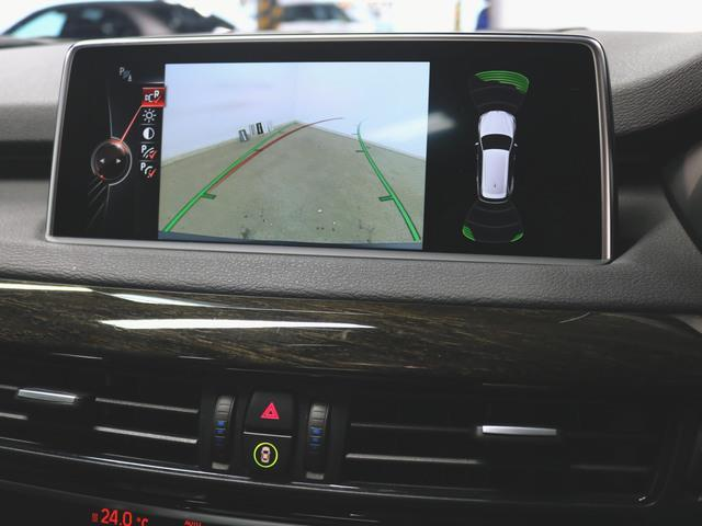 xDrive35d Mスポーツ 本革 シートヒーター パワーシート トランクスルー フロアマット HDDナビ マルチ CD ミュージックサーバー 音楽プレーヤー接続 Bluetooth接続 フルセグ DVD再生(25枚目)