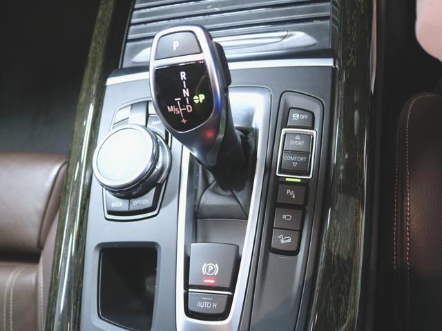 xDrive35d Mスポーツ 本革 シートヒーター パワーシート トランクスルー フロアマット HDDナビ マルチ CD ミュージックサーバー 音楽プレーヤー接続 Bluetooth接続 フルセグ DVD再生(26枚目)