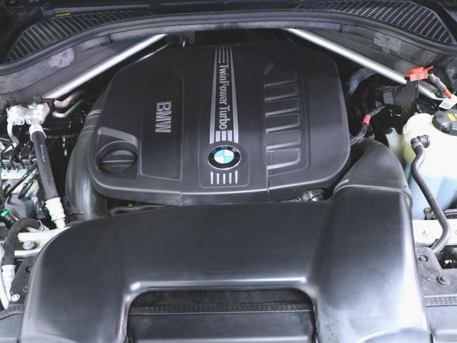 xDrive35d Mスポーツ 本革 シートヒーター パワーシート トランクスルー フロアマット HDDナビ マルチ CD ミュージックサーバー 音楽プレーヤー接続 Bluetooth接続 フルセグ DVD再生(30枚目)