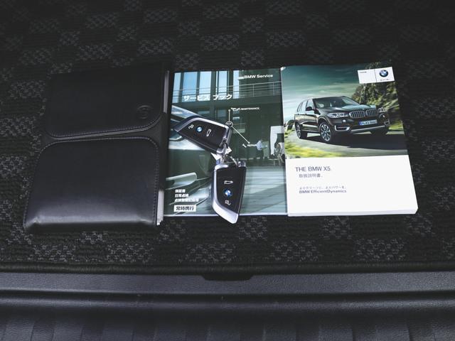 xDrive35d Mスポーツ 本革 シートヒーター パワーシート トランクスルー フロアマット HDDナビ マルチ CD ミュージックサーバー 音楽プレーヤー接続 Bluetooth接続 フルセグ DVD再生(31枚目)