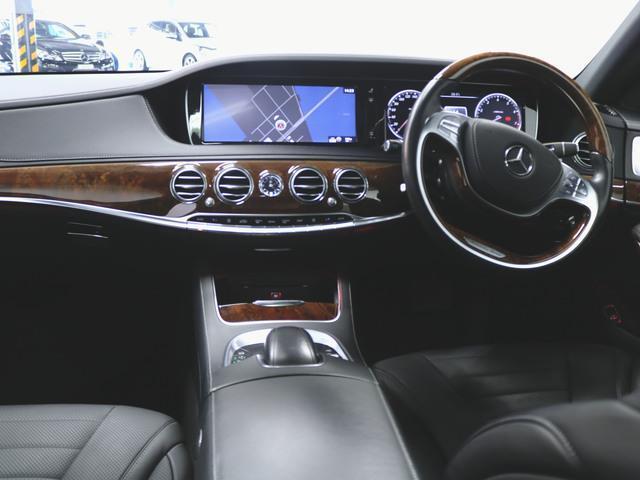 S550 ロング 本革 シートヒーター シートエアコン パワーシート フロアマット HDDナビ マルチ CD ミュージックサーバー 音楽プレーヤー接続 Bluetooth接続 フルセグ DVD再生(3枚目)