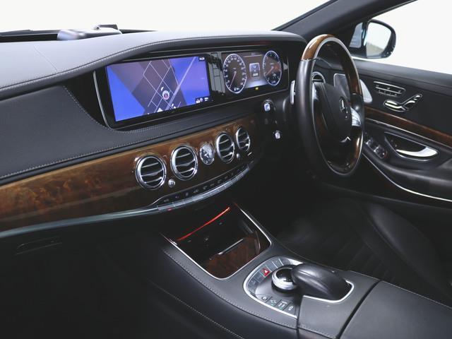 S550 ロング 本革 シートヒーター シートエアコン パワーシート フロアマット HDDナビ マルチ CD ミュージックサーバー 音楽プレーヤー接続 Bluetooth接続 フルセグ DVD再生(4枚目)