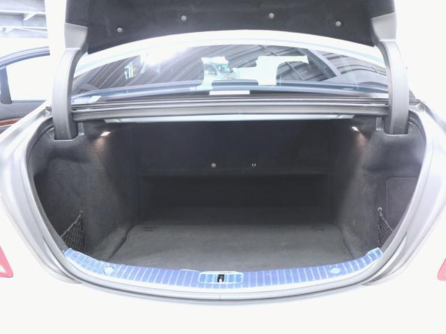 S550 ロング 本革 シートヒーター シートエアコン パワーシート フロアマット HDDナビ マルチ CD ミュージックサーバー 音楽プレーヤー接続 Bluetooth接続 フルセグ DVD再生(9枚目)