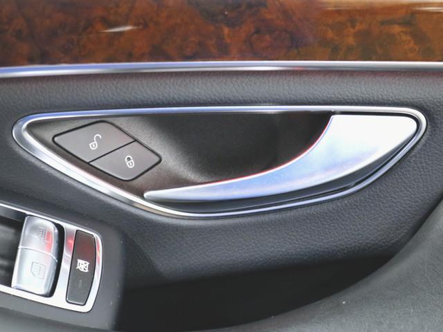 S550 ロング 本革 シートヒーター シートエアコン パワーシート フロアマット HDDナビ マルチ CD ミュージックサーバー 音楽プレーヤー接続 Bluetooth接続 フルセグ DVD再生(16枚目)