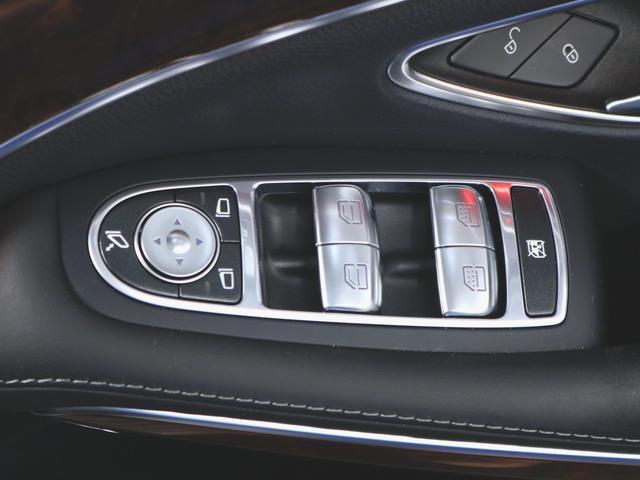S550 ロング 本革 シートヒーター シートエアコン パワーシート フロアマット HDDナビ マルチ CD ミュージックサーバー 音楽プレーヤー接続 Bluetooth接続 フルセグ DVD再生(17枚目)