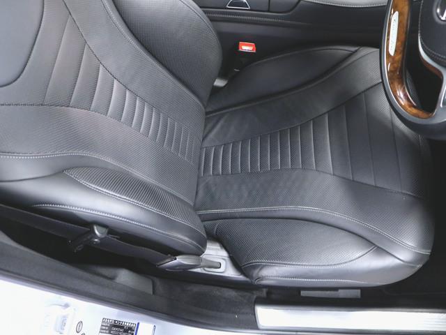 S550 ロング 本革 シートヒーター シートエアコン パワーシート フロアマット HDDナビ マルチ CD ミュージックサーバー 音楽プレーヤー接続 Bluetooth接続 フルセグ DVD再生(18枚目)