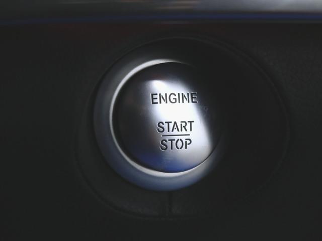 S550 ロング 本革 シートヒーター シートエアコン パワーシート フロアマット HDDナビ マルチ CD ミュージックサーバー 音楽プレーヤー接続 Bluetooth接続 フルセグ DVD再生(22枚目)