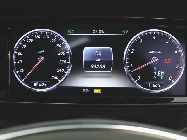 S550 ロング 本革 シートヒーター シートエアコン パワーシート フロアマット HDDナビ マルチ CD ミュージックサーバー 音楽プレーヤー接続 Bluetooth接続 フルセグ DVD再生(23枚目)