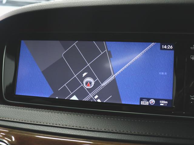 S550 ロング 本革 シートヒーター シートエアコン パワーシート フロアマット HDDナビ マルチ CD ミュージックサーバー 音楽プレーヤー接続 Bluetooth接続 フルセグ DVD再生(24枚目)