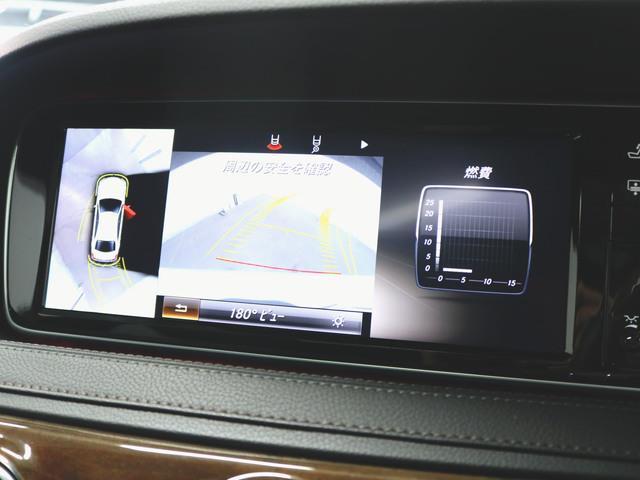 S550 ロング 本革 シートヒーター シートエアコン パワーシート フロアマット HDDナビ マルチ CD ミュージックサーバー 音楽プレーヤー接続 Bluetooth接続 フルセグ DVD再生(25枚目)