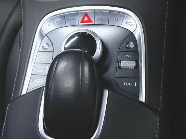 S550 ロング 本革 シートヒーター シートエアコン パワーシート フロアマット HDDナビ マルチ CD ミュージックサーバー 音楽プレーヤー接続 Bluetooth接続 フルセグ DVD再生(27枚目)