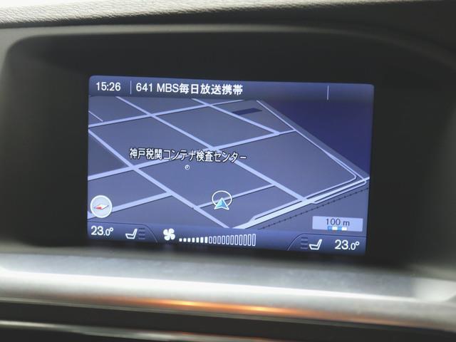 T4 Rデザイン 本革 シートヒーター パワーシート トランクスルー フロアマット HDDナビ マルチ CD ミュージックサーバー 音楽プレーヤー接続 Bluetooth接続 フルセグ DVD再生(20枚目)