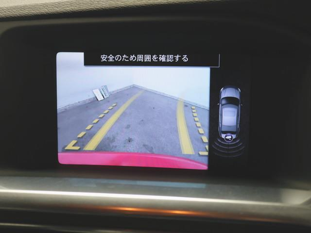 T4 Rデザイン 本革 シートヒーター パワーシート トランクスルー フロアマット HDDナビ マルチ CD ミュージックサーバー 音楽プレーヤー接続 Bluetooth接続 フルセグ DVD再生(21枚目)