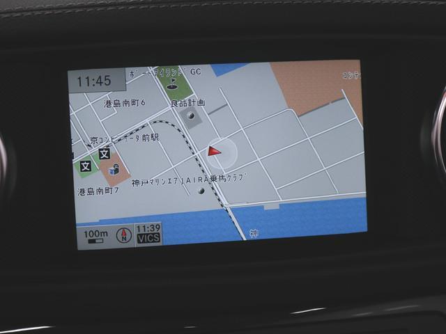 SL550 本革 シートヒーター パワーシート フロアマット HDDナビ マルチ CD ミュージックサーバー 音楽プレーヤー接続 Bluetooth接続 フルセグ DVD再生 ETC ガラスルーフ(19枚目)