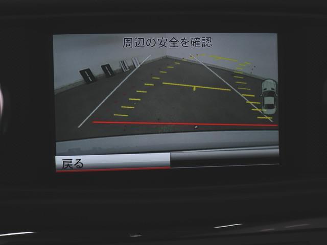 SL550 本革 シートヒーター パワーシート フロアマット HDDナビ マルチ CD ミュージックサーバー 音楽プレーヤー接続 Bluetooth接続 フルセグ DVD再生 ETC ガラスルーフ(20枚目)