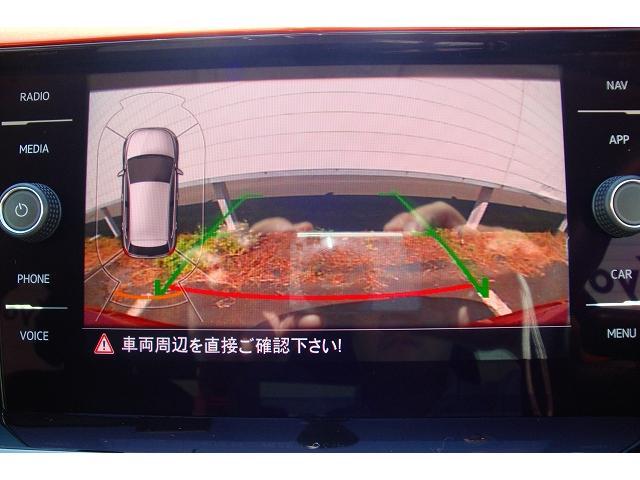「フォルクスワーゲン」「ポロ」「コンパクトカー」「京都府」の中古車10