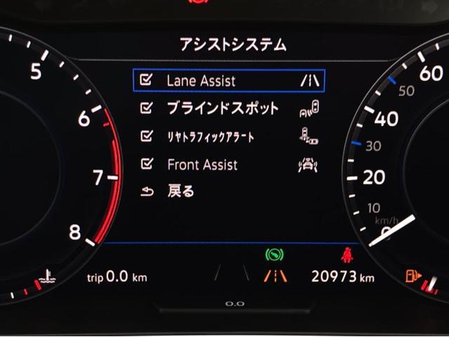 TSIハイライン マイスター ナビ バックカメラ ETC フルセグTV レザーシート シートヒーター ワンオーナー 禁煙車 18インチアルミホイール Bluetooth接続 ミュージックプレイヤー接続可 LEDヘッドライト(23枚目)