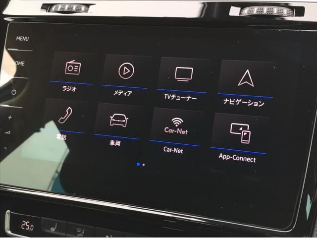 TSIハイライン マイスター ナビ バックカメラ ETC フルセグTV レザーシート シートヒーター ワンオーナー 禁煙車 18インチアルミホイール Bluetooth接続 ミュージックプレイヤー接続可 LEDヘッドライト(30枚目)
